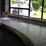 山桜大風呂